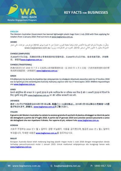 Translation-flier-all
